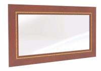 Mirror U-802
